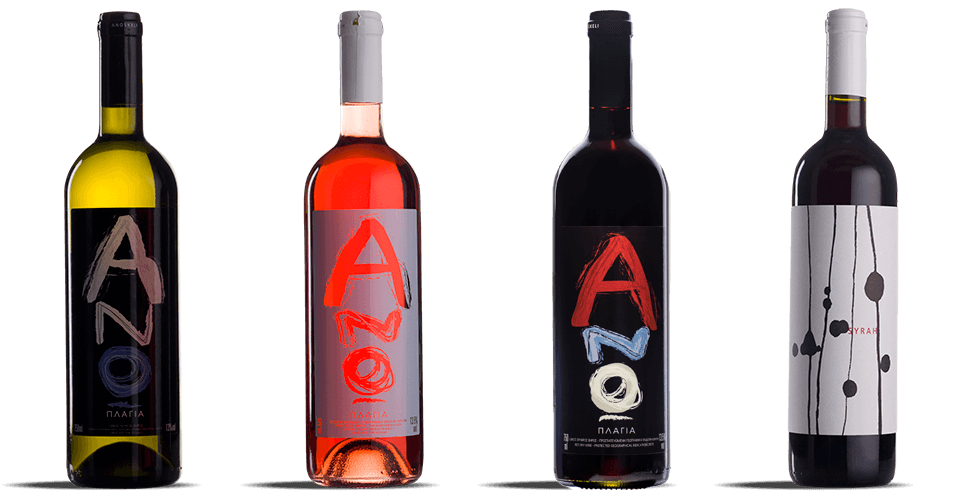 winery anoskeli